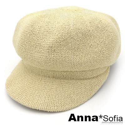 AnnaSofia 立體軟式線織 報童帽貝蕾帽(米杏系)