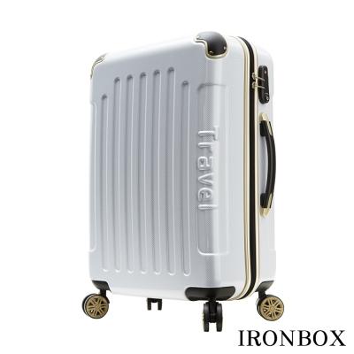 IRONBOX-光速疾風-28吋碳纖維紋PC鏡面拉