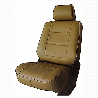 【葵花】量身訂做-汽車椅套-合成皮-D式滾邊-雙前座