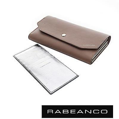 RABEANCO 摩登時尚信封設計撞色長夾-榛果棕色