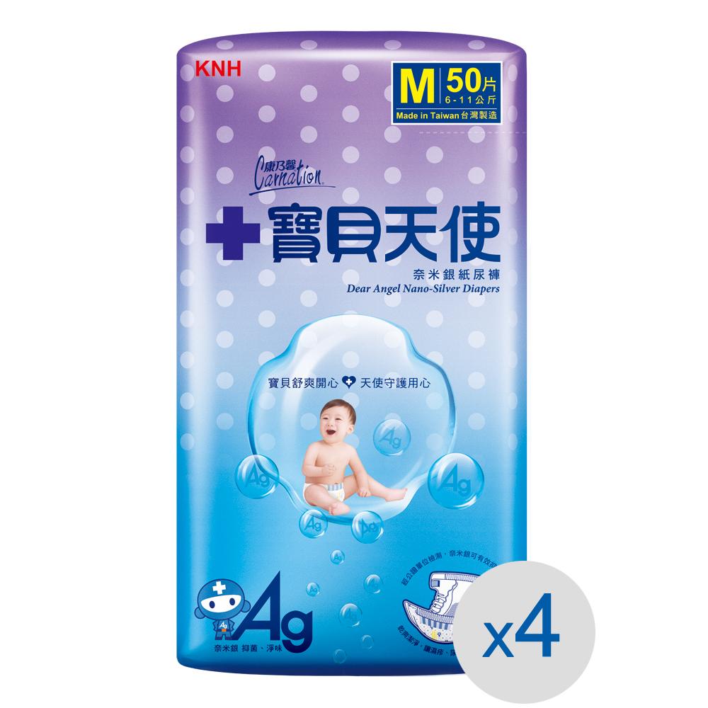 康乃馨 寶貝天使 紙尿褲M號50片x4包/箱