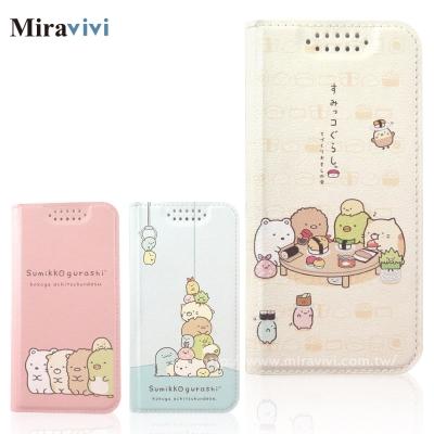 角落小夥伴/角落生物iPhone 6/6s Plus(5.5吋)可愛彩繪皮套_排排站