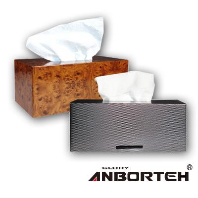 安伯特臻藏磁吸專利面紙盒共兩色