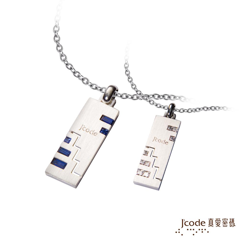 J'code真愛密碼 溫柔時刻純銀成對墜子 送白鋼項鍊