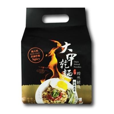 大甲乾麵 勁辣麻醬(138gx4入)