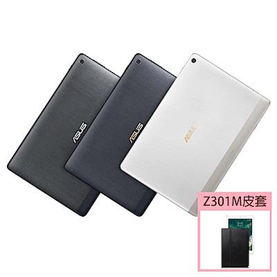 (皮套組合)ASUS ZenPad 10 Z301M 10吋四核平板 (WiFi/16G)