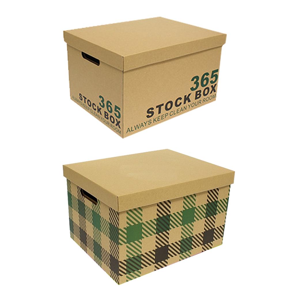 神綺町 日本辦公超大DIY牛皮收納盒 收納箱2入-365天/格紋款 紙箱 儲物盒