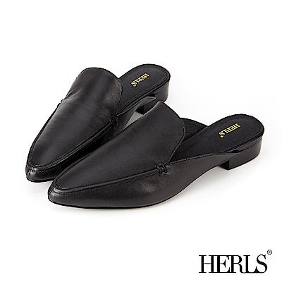 HERLS 上質品味 全真皮素面尖頭穆勒鞋-黑色