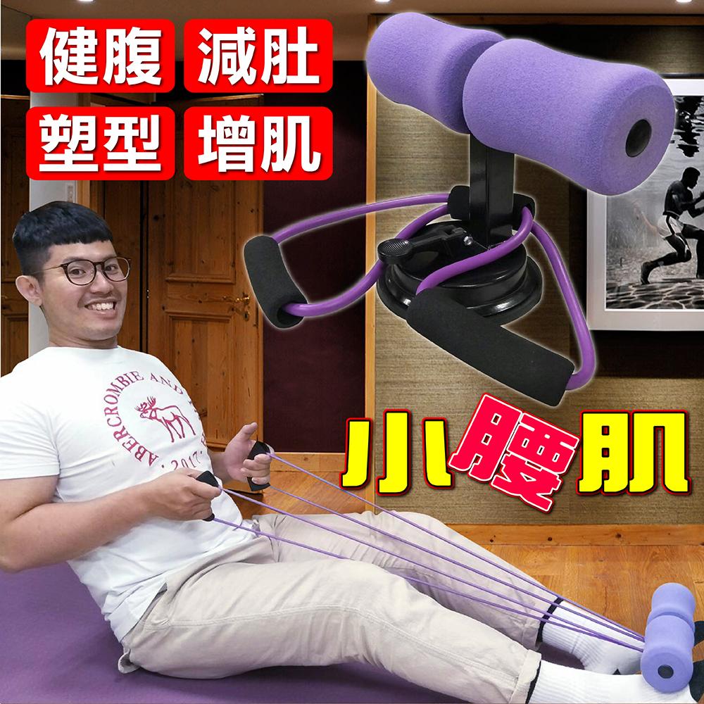 多功能仰臥起坐核心肌群健腹器(湖水藍) @ Y!購物