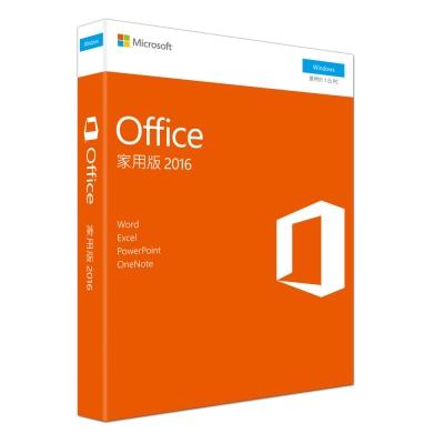 [加購] Microsoft Office 2016 家用中文版 (無光碟) (原4990)