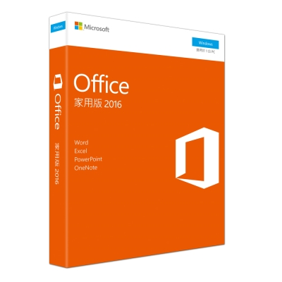Microsoft Office 2016 家用中文版 (無光碟)