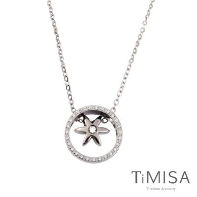 TiMISA《迷你花漾指輪-晶?版》純鈦項鍊(C)