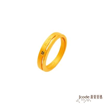 J'code真愛密碼 簡單愛黃金/水晶女戒指