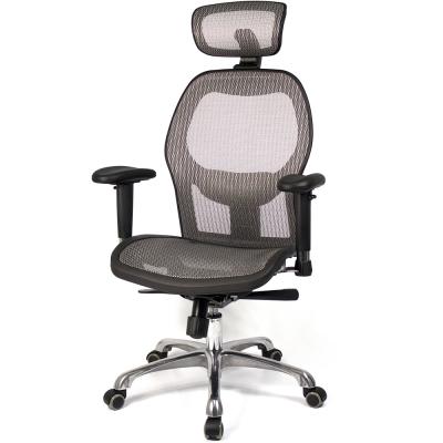 aaronation愛倫國度 - 頭枕式經典款極致灰辦公椅/電腦椅
