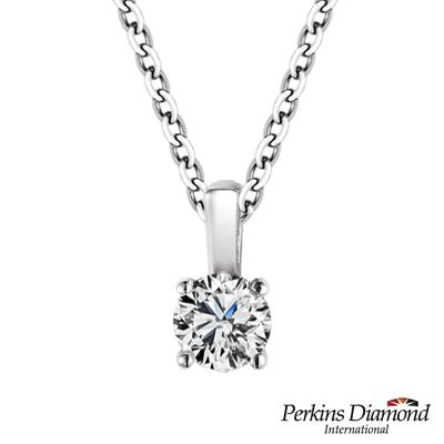 PERKINS 伯金仕 Classic系列 0.20克拉鑽石項鍊