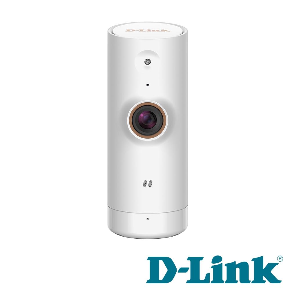 D-Link 友訊 DCS-8000LH HD 超廣角無線網路攝影機