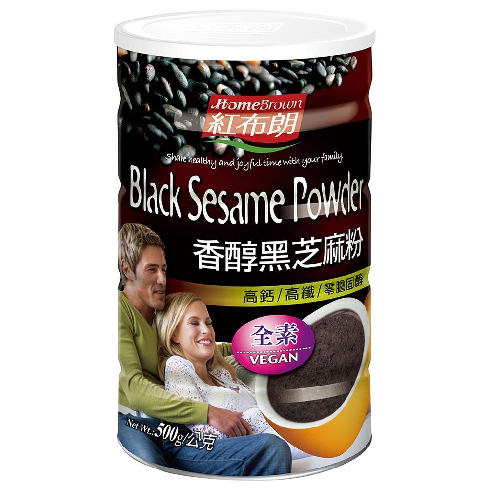 紅布朗 香醇黑芝麻粉(500g)