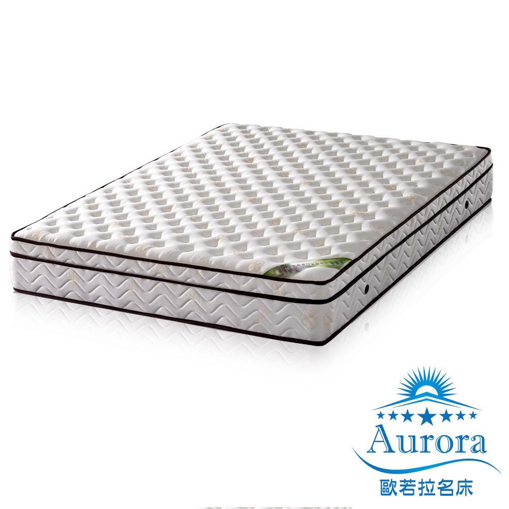 歐若拉 護邊強化三線20mm乳膠特殊QT舒柔布硬式獨立筒床墊-雙人加大6尺