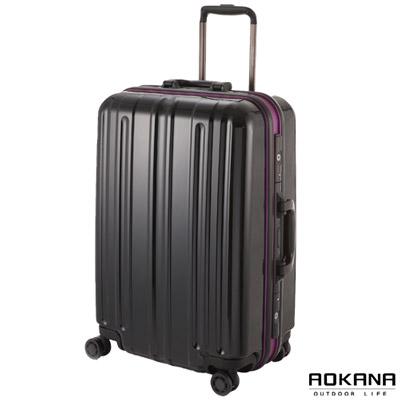 AOKANA 20吋 TSA海關鋁框鎖 跑車輪 硬殼旅行箱(紫)99-042C