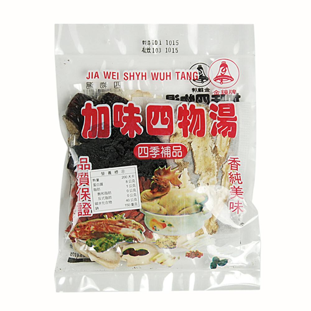 金鐘牌 加味四物湯燉湯料包(45gx3包)
