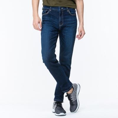 【ATUNAS 歐都納】男款防曬吸濕排汗彈性涼感牛仔長褲 A-PA1719M 深藍