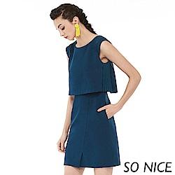 SO NICE都會假兩件式造型壓褶洋裝