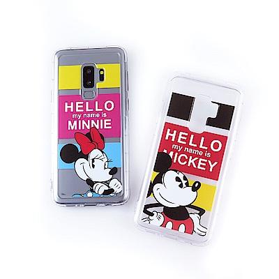 Disney迪士尼Samsung Galaxy S9+防摔氣墊空壓保護套_色塊哈...