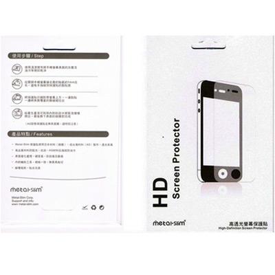 Metal-Slim  HTC Sensation XL專用日本材質綠膜保護貼
