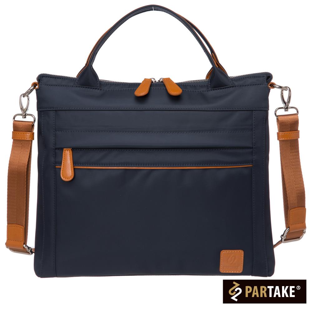 PARTAKE A1系列-英倫風尚優質公事包-藍