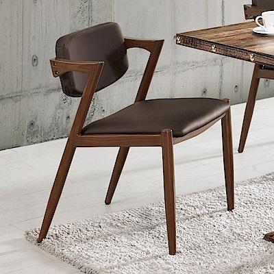 Bernice-狄加簡約扶手餐椅/單椅-52x56x74cm