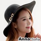 AnnaSofia 側鎖鏈飾革帶 毛呢淑女大圓帽禮帽(酷黑)