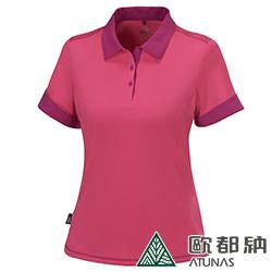【ATUNAS 歐都納】女款防曬除臭抗菌休閒短袖Polo衫 A-P1605W 桃紅