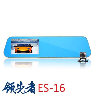 領先者 ES-16 移動偵測+倒車顯影+前後雙鏡 防眩藍光後視鏡型行車記錄器- 急速配