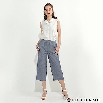 GIORDANO  女裝純棉鬆緊腰九分牛仔寬褲-03 淺藍條紋