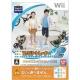 家庭訓練機2-單軟體-Wii亞洲日文版