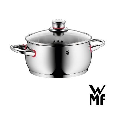 德國WMF-Quality-One-低身湯鍋-20cm