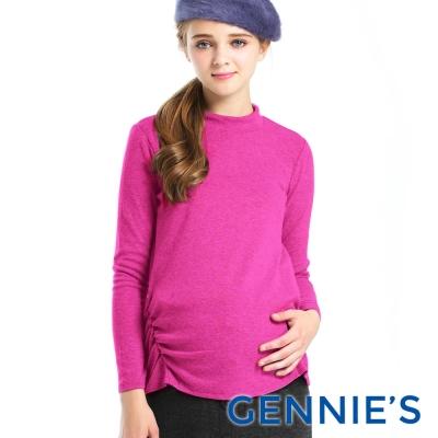 Gennies 側邊抓皺彈力棉質立領上衣(T3A22)四色可選