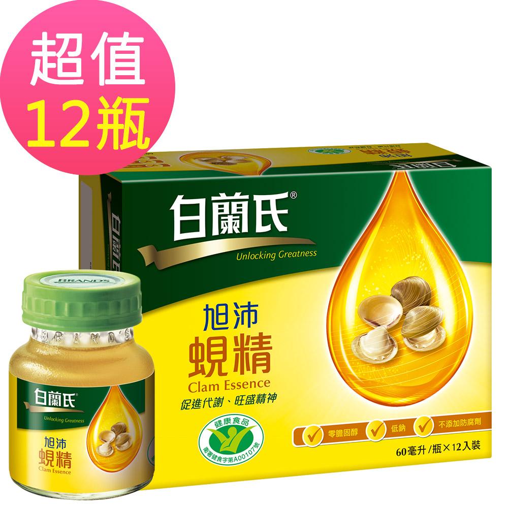 白蘭氏 旭沛蜆精(60ml/瓶 x 12瓶)