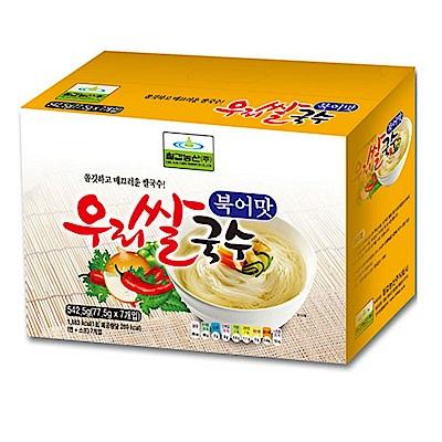 韓味不二 七甲米麵線禮盒-乾明太魚(82.5gx7入)
