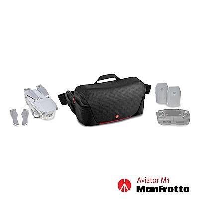 Manfrotto Aviator 飛行家飛翔斜背腰包 Sling Bag M1