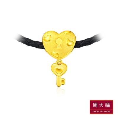 周大福 Q版心鎖黃金路路通串飾/串珠