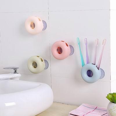 iSFun 日式甜甜圈 吸盤衛浴收納架 超值2入8.5x8.5cm