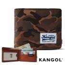 KANGOL 韓式潮流 多夾層橫式短皮夾+鑰匙圈禮盒-迷彩棕