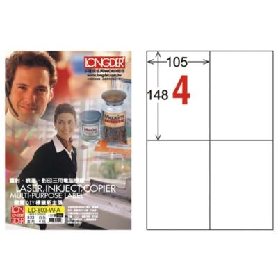 龍德三用列印電腦標籤 LD-803-W-A 白色 4格 (105入/盒)