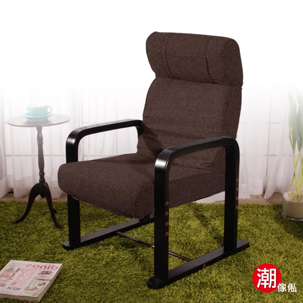 C est Chic-蒔璞和風休閒躺椅-(Brown)