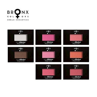 Bronx colors 完美顯色胭脂4g(8色可選)
