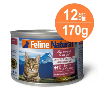 K9 99%生肉主食貓罐-無穀雞肉+鹿肉170g-12入