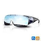 Lafan 騎士偏光太陽眼鏡 運動防風可掀式太陽眼鏡(抗UV400/套鏡)