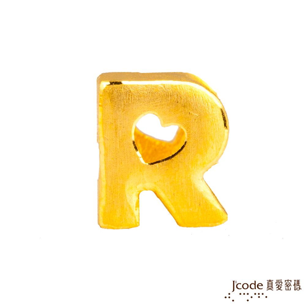 J'code真愛密碼 R英文字母黃金串珠