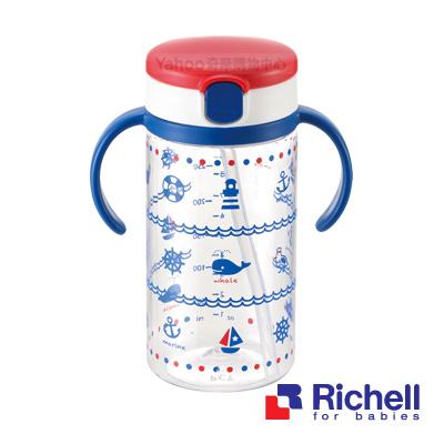 Richell利其爾 藍海夢水杯320ML